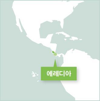 프로젝트 어브로드 코스타리카 에레디아의 활동지역 지도