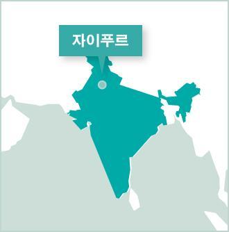 프로젝트 어브로드 인도 자이푸르 활동지 맵