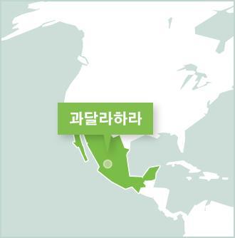 프로젝트 어브로드 멕시코 과달라하라 자원봉사 활동지 맵