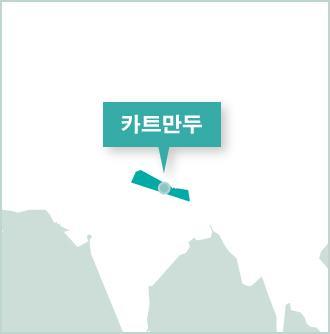 네팔 카트만두의 프로젝트 활동지 지도