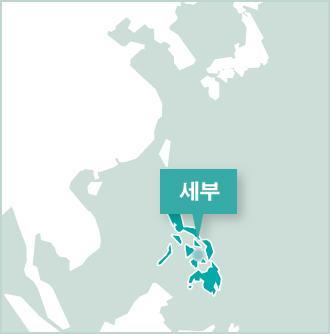 필리핀 세부의 프로젝트 어브로드 활동지와 사무실 지도