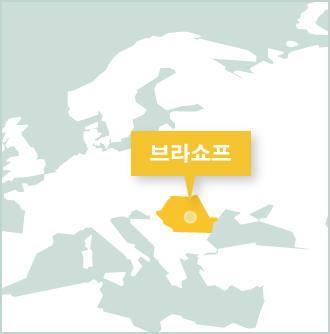 프로젝트 어브로드 루마니아 브라쇼브의 활동지역 지도
