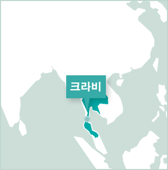 태국 크라비 봉사활동지 지도
