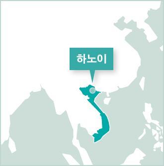 베트남 하노이 자원봉사 프로젝트 지도