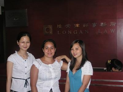 중국 법률 인턴들이 프로젝트에 참가하여 일하고 있다