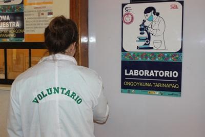 남미 페루의 병원에 있는 프로젝트 어브로드 의료 인턴